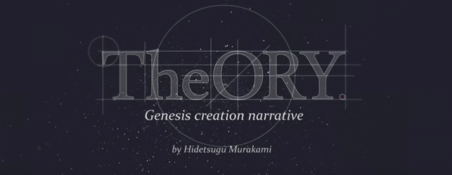 Genesis creation narrative